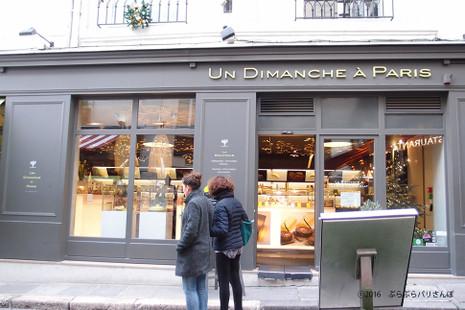 Un_dimanche_a_paris_1